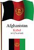 afghanistan wellig Flagge und Koordinaten