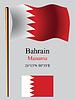 bahrain wellig Flagge und Koordinaten