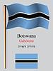 Botswana wellig Flagge und Koordinaten