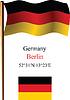 Deutschland wellig Flagge und Koordinaten