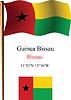 Guinea-Bissau wellig Flagge und Koordinaten