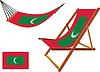 Malediven Hängematte und Liegestuhl-Set
