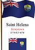 St. Helena wellig Flagge und Koordinaten
