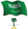 Saudi-Arabien strukturierten wellig Flagge