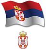 serbien strukturierten wellig Flagge