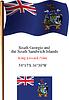 Südgeorgien und Südliche Sandwich-Inseln wellig Flagge