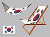 Südkorea Hängematte und Liegestuhl-Set