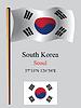 Südkorea wellig Flagge und Koordinaten