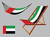 Vereinigte Arabische Emirate Hängematte und Liegestuhl