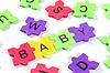 ID 4132568 | Wort Baby mit bunten Puzzle-Schaum gebildet | Foto mit hoher Auflösung | CLIPARTO
