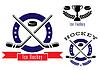 Векторный клипарт: Хоккей символы или эмблемы набор