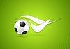 Векторный клипарт: Яркий футбол дизайн логотипа