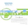 Векторный клипарт: Минимальный плоским технологий яркий фон