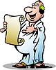 Handgezeichnete Ein frohes griechischen Priester