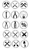 ID 4192067 | Narzędzia ikony | Klipart wektorowy | KLIPARTO
