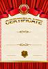 Elegante Vorlage des Zertifikats-, Diplom-