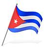 Векторный клипарт: флаг Кубы