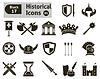 Histoical Symbole