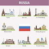 Russia. Symbols of cities