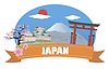 日本。旅游与旅行 | 向量插图