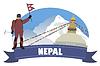 Nepal. Tourismus und Reisen