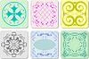Sechs dekorative Veredelung Keramikfliesen
