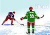 Eishockey-Spieler Plakat. Farbige für Desig