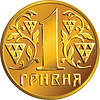 Ukrainian money gold coin one hryvnia