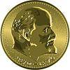 Geld Goldmünze sowjetischen Rubel mit Lenin