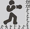 Векторный клипарт: Бокс иконки