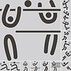 Векторный клипарт: volleiball иконки
