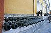 ID 4187546 | Ancient artillery Cannons In Moscow Kremlin, Russia | Foto stockowe wysokiej rozdzielczości | KLIPARTO