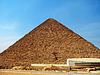 ID 4398329 | Piramidy w pustyni w Gizie w Egipcie | Foto stockowe wysokiej rozdzielczości | KLIPARTO