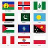 Stellen Flaggen der Welt souveräner Staaten. . Stellen Sie n