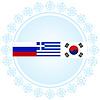 Flaggen der Olympischen Winterspiele