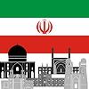 Векторный клипарт: Иран