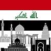 Векторный клипарт: Ирак