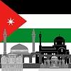 Векторный клипарт: Иордания