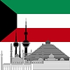 Векторный клипарт: Кувейт