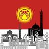 Векторный клипарт: Кыргызстан