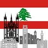 Векторный клипарт: Ливан