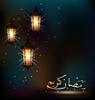 Arabisch-Lampen für Ramadan Kareem