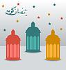 Ramadan Kareem Karte mit komplizierten Arabisch Lampen