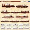 Skyline der Stadt Set. 10 Städte in Russland