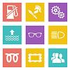 Icons für Web-Design Satz 19