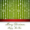 Векторный клипарт: Веселая рождественская открытка со звездами и снежинками