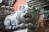 Animal like dog on wall of temple. Bali, Indonesia | Stock Foto
