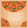 Abstract Grunge Hintergrund mit kreisförmigen geometrischen