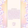 Векторный клипарт: Романтическая рамка с фиолетовыми цветами лепестков и