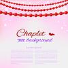 Векторный клипарт: Гирлянда из красных жемчуга на розовом фоне с
